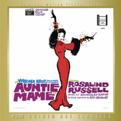 Cover art for Auntie Mame / Rome Adventure
