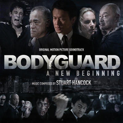 Cover art for Bodyguard: A New Beginning
