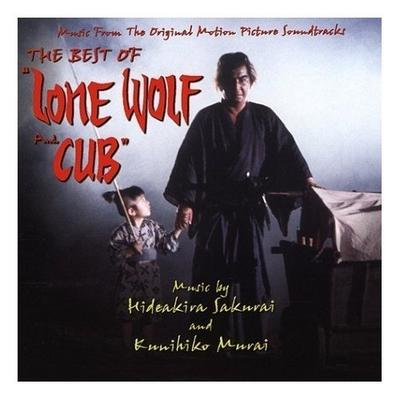 Cover art for The Best of Lone Wolf and Cub