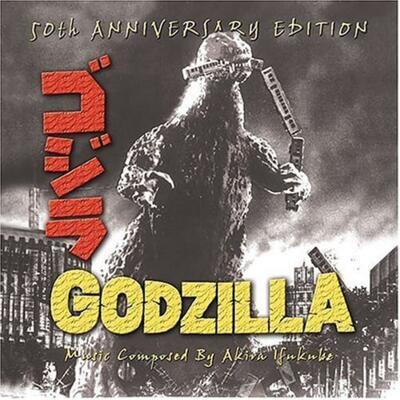 Cover art for Gojira (50th Anniversary Edition)