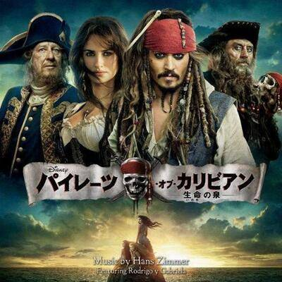 Cover art for Pirates of the Caribbean: On Stranger Tides