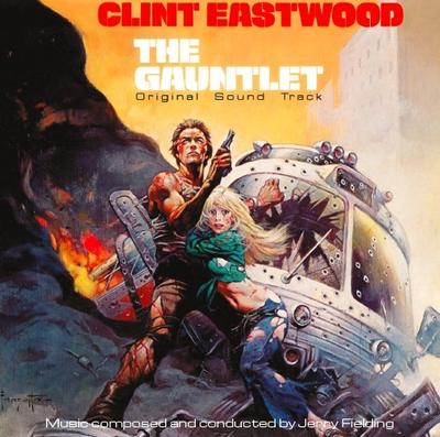 Cover art for The Gauntlet