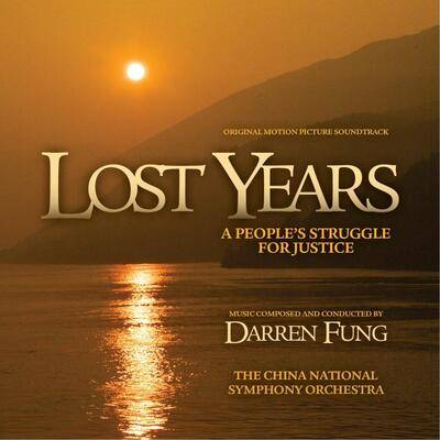 Cover art for Lost Years