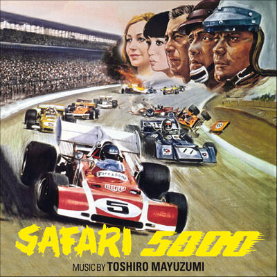 Cover art for Eiko e no 5,000 kiro