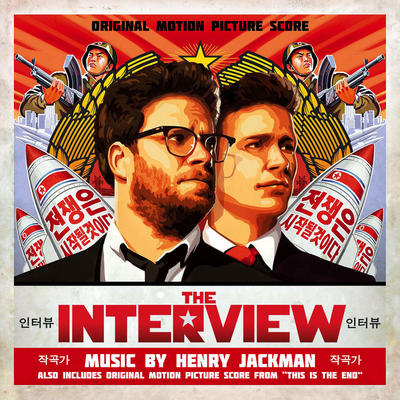 Cover art for The Interview / This Is the End