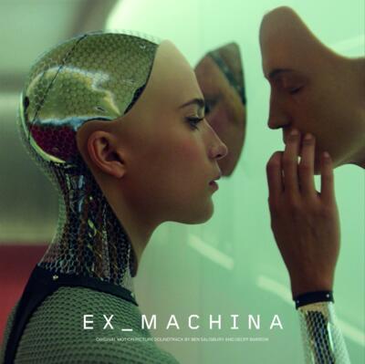 Cover art for Ex Machina