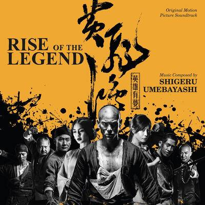Cover art for Rise of the Legend