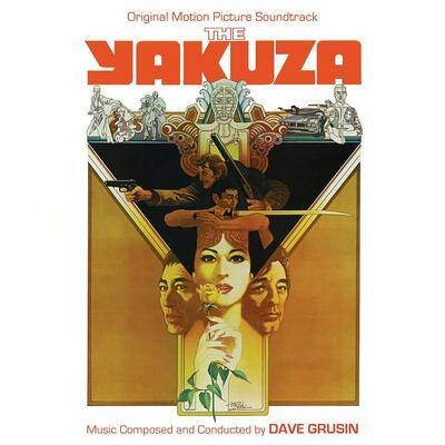 Cover art for The Yakuza (Original Motion Picture Soundtrack)